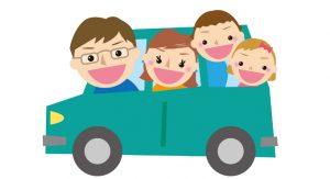 自動車保険の年齢条件を利用して保険料を節約する3つの方法