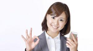 保険の選び方基本編|20代以上は絶対に知るべき4つの考え方