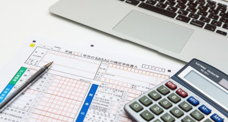 児童手当用の所得証明書が必要な理由と取得方法のまとめ