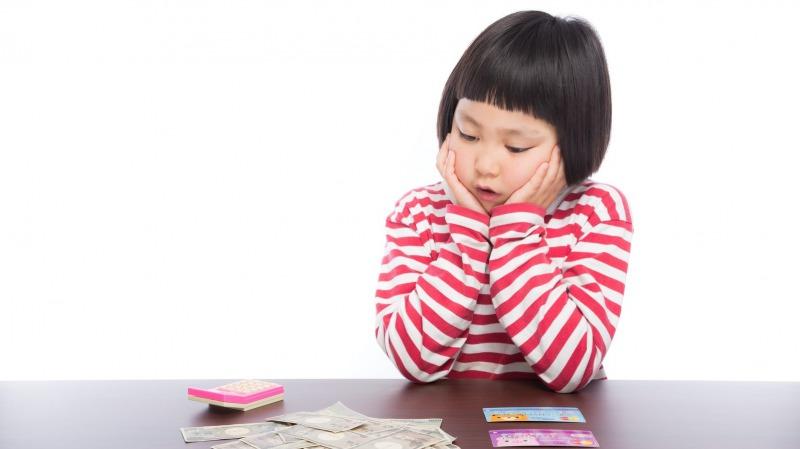 児童手当とは養育費を支援する制度|支援の内容に関する解説