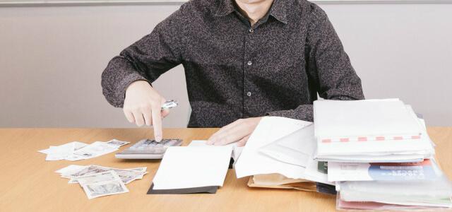 個人年金保険料控除の仕組みと控除を受けるための申請方法
