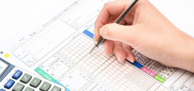 個人年金保険の加入者が負担する税金に関する知識のまとめ