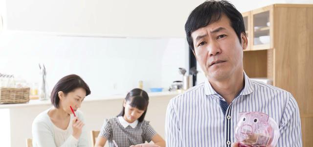 学資保険の相談先と信頼できる相談先を探す6つの知識まとめ