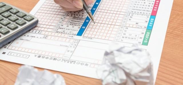 個人型確定拠出年金(iDeCo)の所得控除を受ける為の年末調整の方法