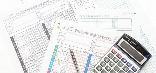 個人型確定拠出年金(iDeCo)の所得控除を受けるために必要な知識