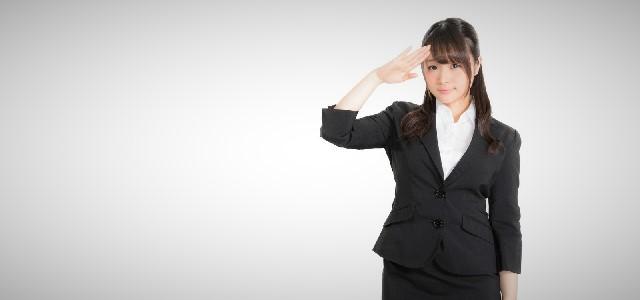 女性の保険選び|30代女性が保険を選ぶ時のポイントと必要性