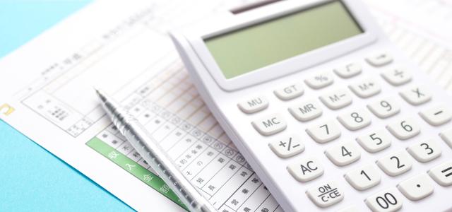 個人年金保険料税制適格特約とは 特約で賢く節税する方法