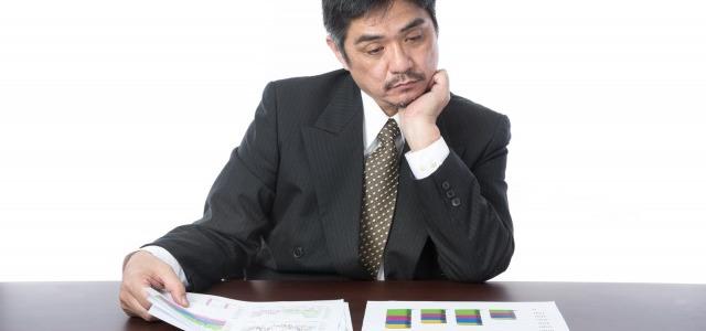 個人型確定拠出年金(iDeCo)の制度の仕組みに関する知識のまとめ