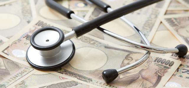 高額医療費制度によって医療費は安くなる!計算方法と制度の概要まとめ