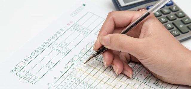 割戻金に関する事前知識と計算・請求方法に関する解説まとめ