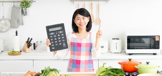 主婦の節約術 専業主婦も働きママでも簡単に実践できる4つの保険節約術