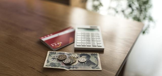 家計は節約・貯蓄・保険で見直し|暮らしのための保険活用法