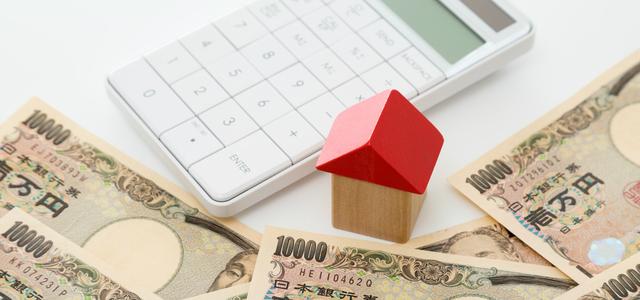 家計節約のための保険の知識|節約の心構えとノウハウまとめ
