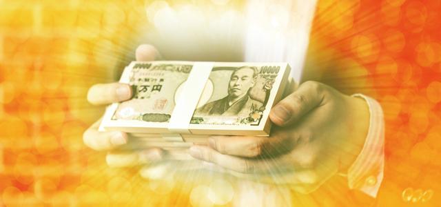 学資保険は一括払いがお得|一括払いのメリットと注意点まとめ