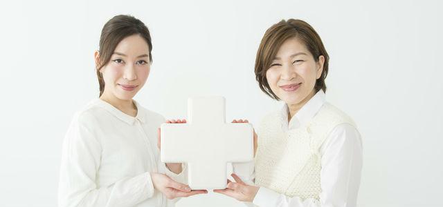 茨城県民共済の保障内容と掛金まとめ 民間保険とどちらを選択するべきか