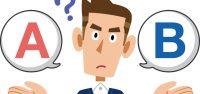 生命保険の選び方 賢く活用するための5つのポイントと相談できる場所