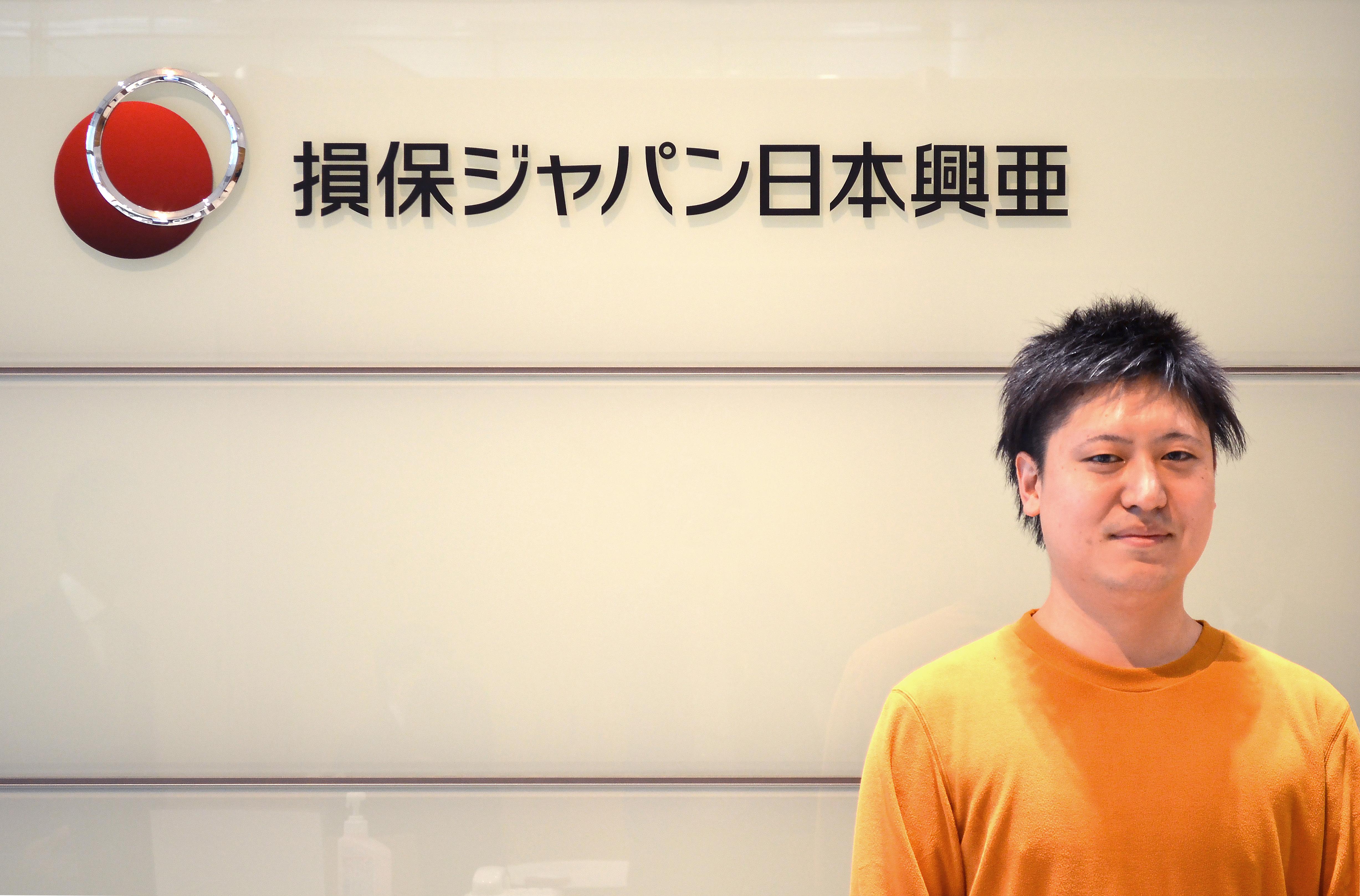 損保ジャパン日本興亜アイキャッチ
