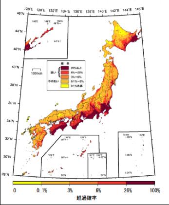 全国地震動予測地図 2018年度版